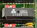 Auerswald COMander Basic - 4 S0-Module - UMEC UT28615A-93484.jpg