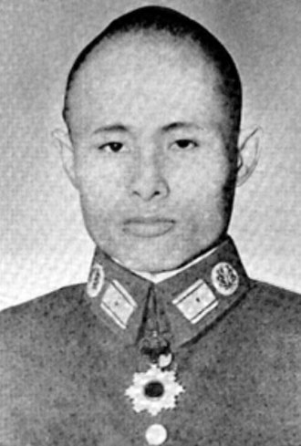 Burma Independence Army - Major General Aung San as Minister of Defence, 1943