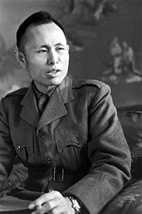 Aung San in uniform.jpg