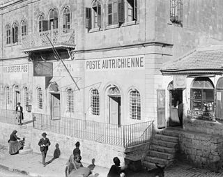Austrian post offices in the Ottoman Empire