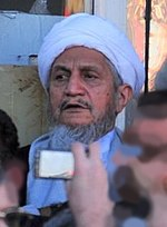 Ayatollah Sanei.jpg