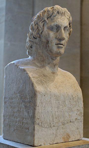 File:Azara herm Louvre Ma436.jpg