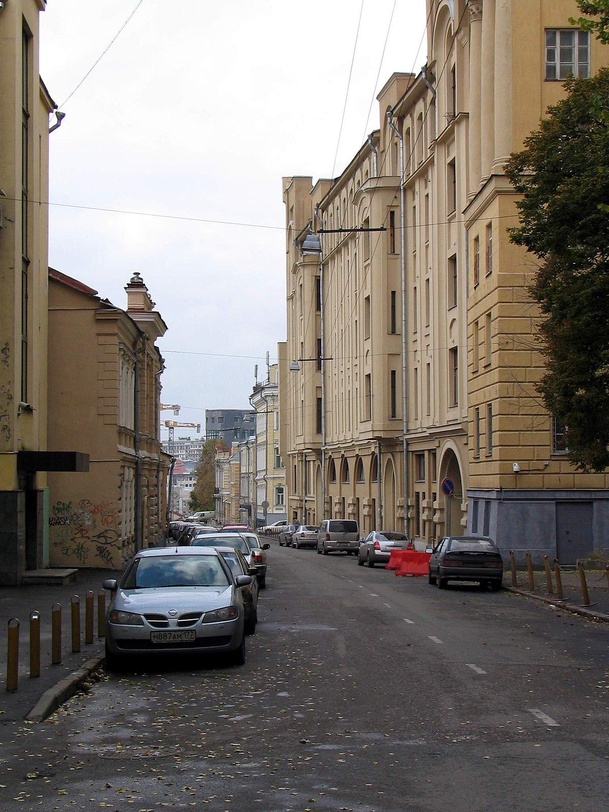 Справку из банка Кисельный тупик шевроле круз в кредит по двум документам в москве цены