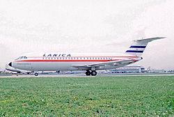 Managua International Airport Car Rental