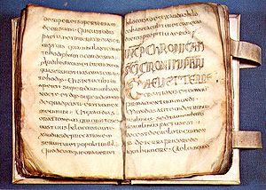 Humanist Library of Sélestat - The oldest book in the library, a Merovingian manuscript from the 7th century