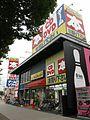 BOOK-OFF, Hayamicho - panoramio.jpg