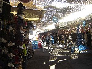 Safi, Morocco - Image: Bab cheeba 2