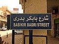 BabikerBadriStreetSignKhartoum RomanDeckert24042018.jpg
