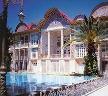 Charming Eram Garden Is A Famous Historic Persian Garden In Shiraz, Iran