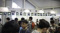 Bahamut Mall booth, Bahamut Gamer Party 20181215a.jpg