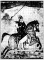 Bajirao 1 - Konkani Vishwakosh.png
