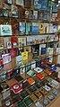 Baku museum of miniature books 08.jpg