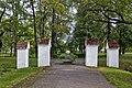 Baltie varti.JPG