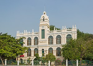 Bangkok Postal Headquarters (I).jpg