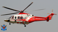 Bangladesh Air Force AW-139 (2).png