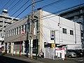 Bank of Tokyo-Mitsubishi UFJ Noborito Branch.jpg