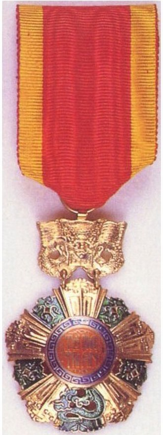 Cao Văn Viên - National Order of Vietnam, Knight, awarded to Col. Viên for his actions at the Battle of Kiến Phong in 1964.