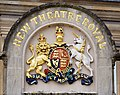 Bath. Theatre Royal. Coat of arms.jpg