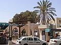 Beersheba, Kakal st. 04.jpg