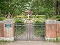 Begraafplaats vredenhof schiermonnikoog.jpg