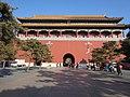Beijing (November 2016) - 328.jpg