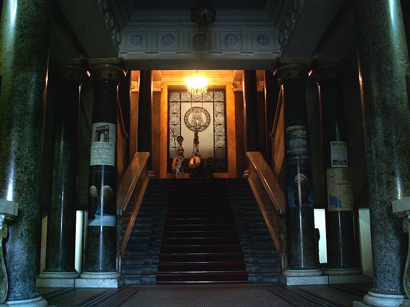 File:Belgrade National Museum.jpg