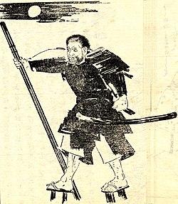 Benkei.jpg