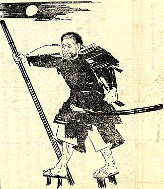 Benkei - Benkei by Kikuchi Yōsai