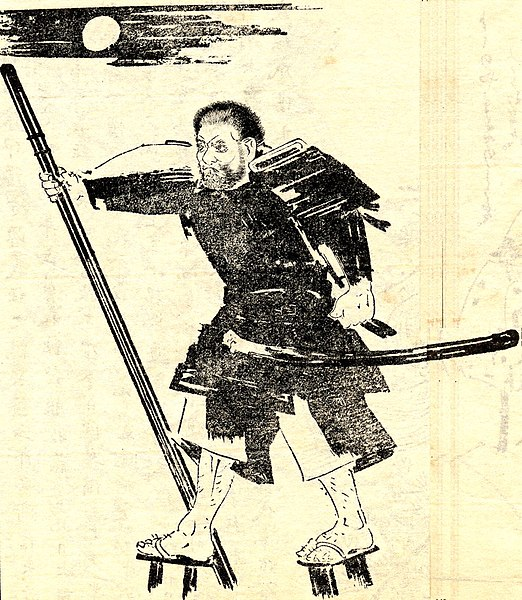 Benkei