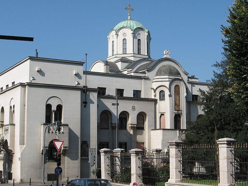 File:BeogradPatriarsija.jpg