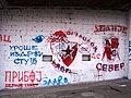 Beograd 7642.jpg