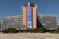 Berlaymont building 2015.jpg
