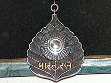 Bharat Ratna - Simple English Wikipedia, the free encyclopedia