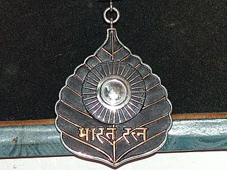 C. V. Raman - Image: Bharat Ratna