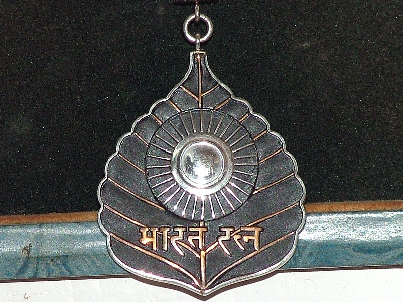 File:Bharat Ratna.jpg