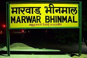 Bhinmal - Bhinmal Railway Station