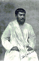 Bhupendranath Datta, was an Indian revolutionary who was privy to the Indo-German Conspiracy.