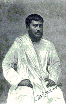 Bhupendranath Datta (brother of Swami Vivekananda).png