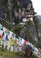 Bhutan (8026023249).jpg