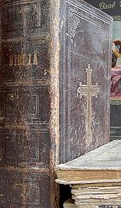 Bibel aus dem Jahr 1866