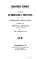 Bibliotheca Buddhica 09 1907-1912.pdf