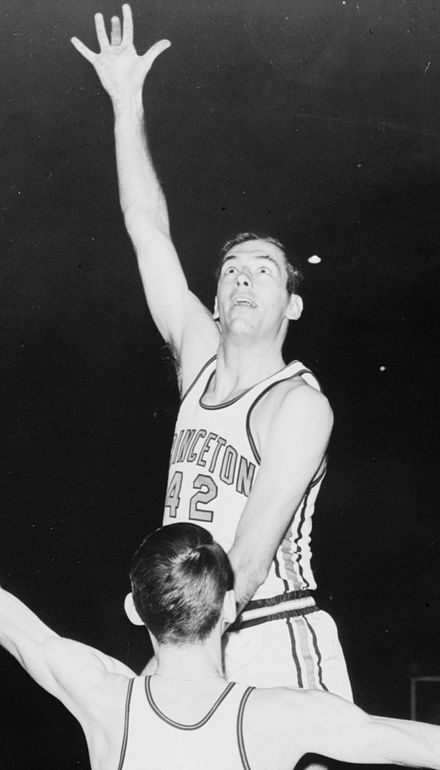 Bill Bradley, Hall of Fame basketball player, Rhodes scholar, and three-term U.S. Senator Bill Bradley NYWTS (cropped).jpg
