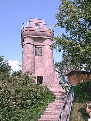 Petersberg, Halle - Image: Bismarckturm Halle Petersberg
