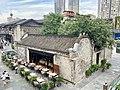 Bitieshi St No15 Patio in Chengdu Sino-Ocean Tai Koo Li 13 56 12 657000.jpeg