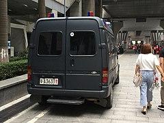 a89fb91ef1 Ford-JMC Transit Classic police van