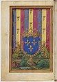 BnF Français 934 f5v. Erasme, Paraphrase sur l'Evangile selon saint Matthieu.jpg