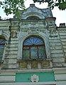 Bobrynets Historical Museum 02 Lenina Str. 78 (YDS 9579).jpg