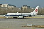Boeing 737-89L 'B-5423' Air China (47514564102).jpg
