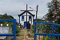 Bom Jesus do Amparo, MG, Brazil - panoramio (1).jpg