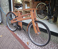 Bough bike Sporty